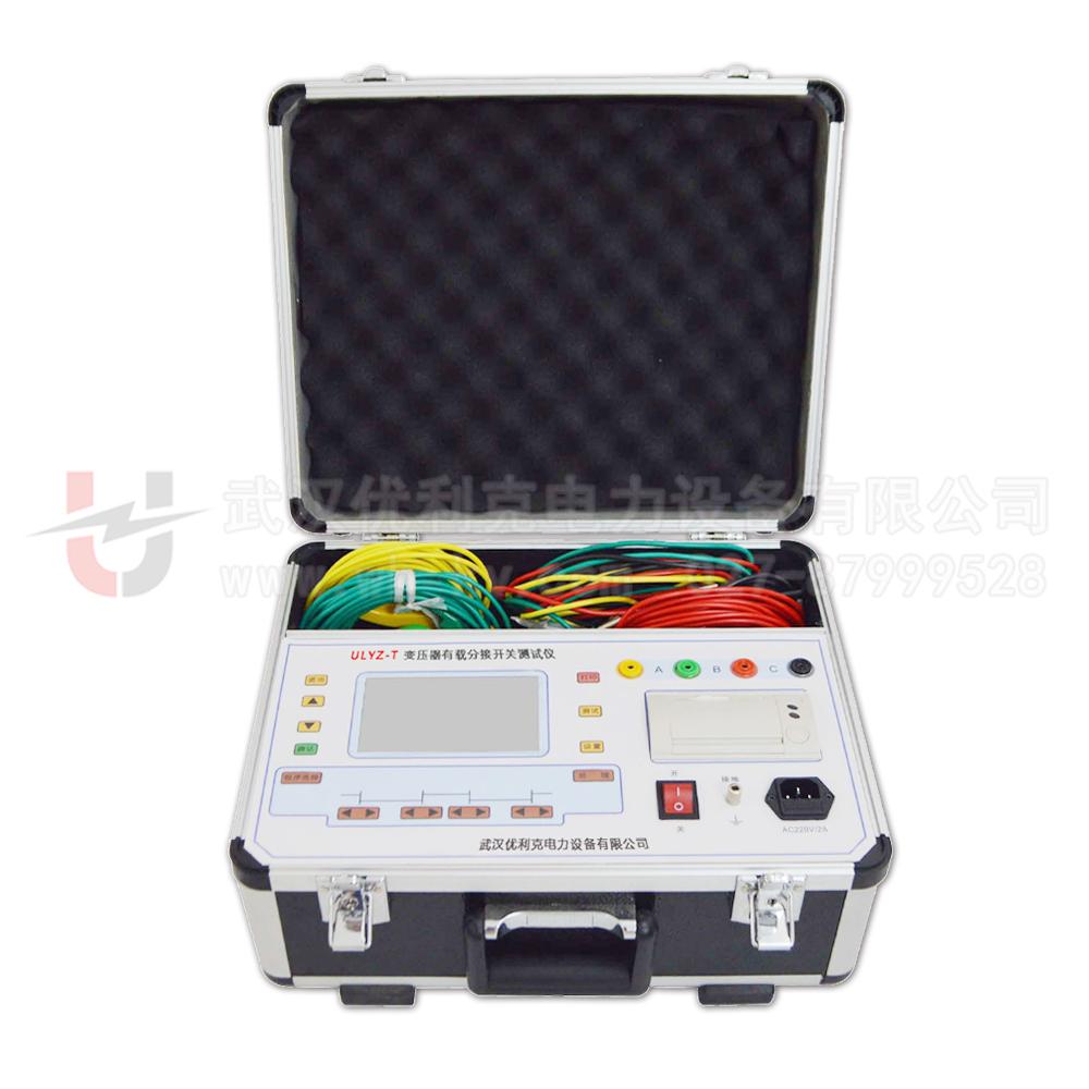 ULYZ-T变压器有载分接开关测试仪