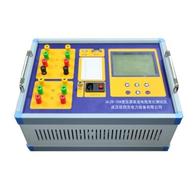 ULZB-10A变压器直流电阻变比测试仪