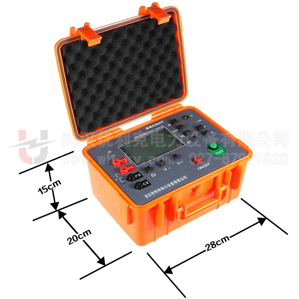 33.ULDD-Z30等电位测试仪