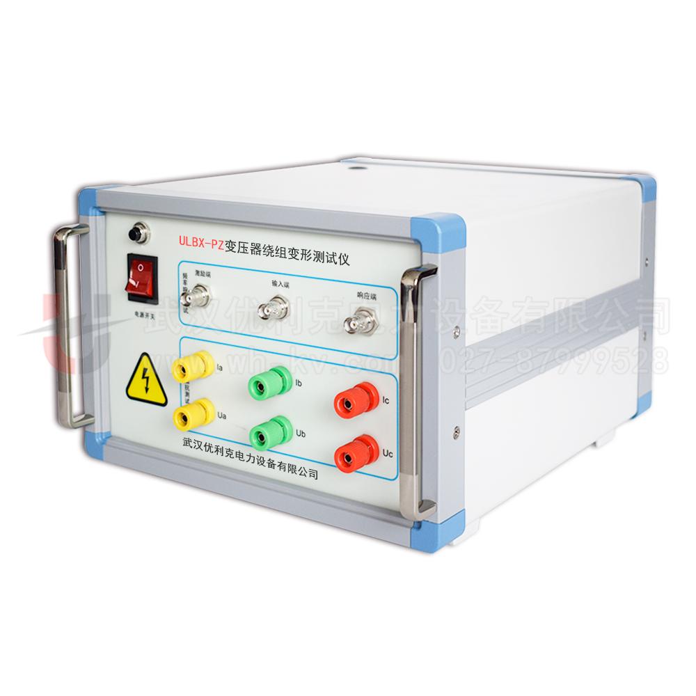 02.ULBX-PZ变压器绕组变形测试仪(频响+阻抗)