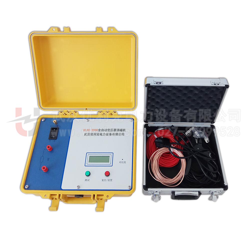 34.ULXC-3000全自动变压器消磁机