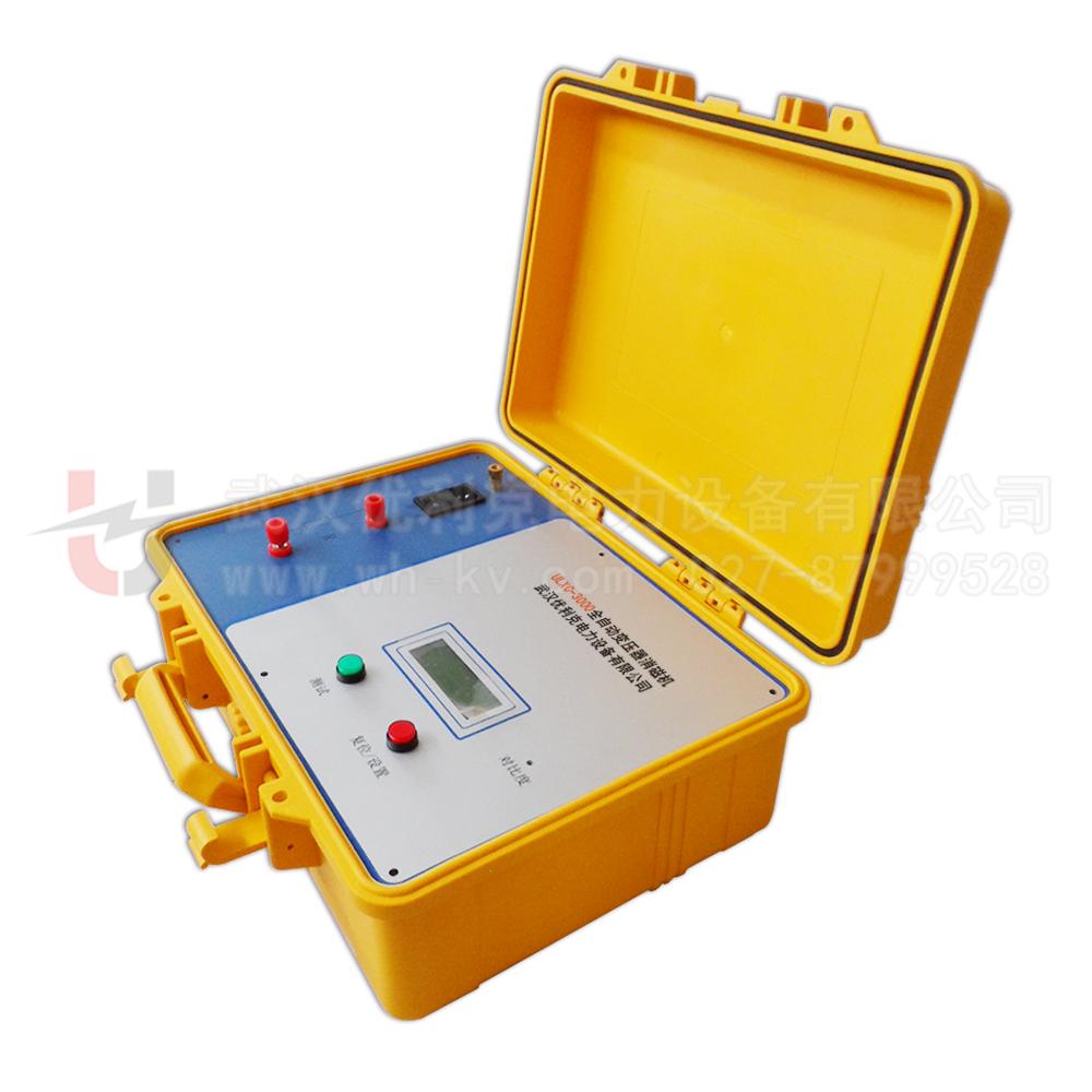 ULXC-3000全自动变压器消磁机