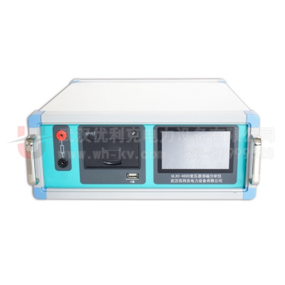 ULXC-4000变压器消磁分析仪