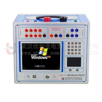 08.ULWJ-911微机继电保护测试仪