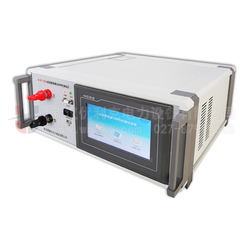 ULAS-1000A直流断路器安秒特性测试仪
