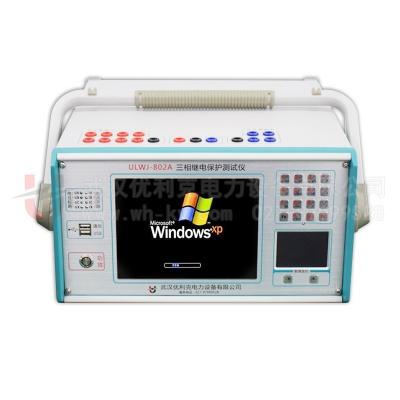 04.ULWJ-802系列微机继电保护测试仪