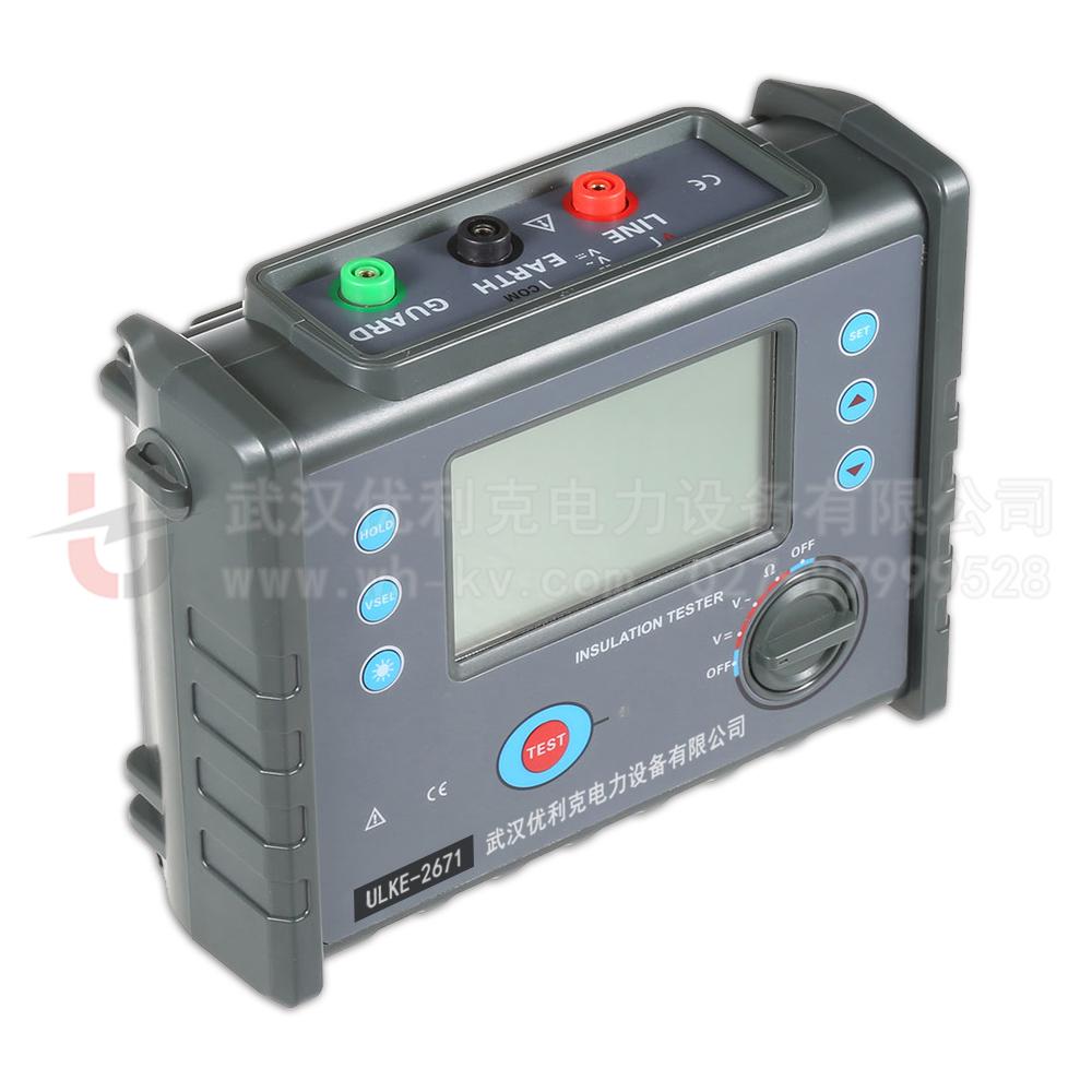 ULKE-2671数字绝缘电阻测试仪(2500V)
