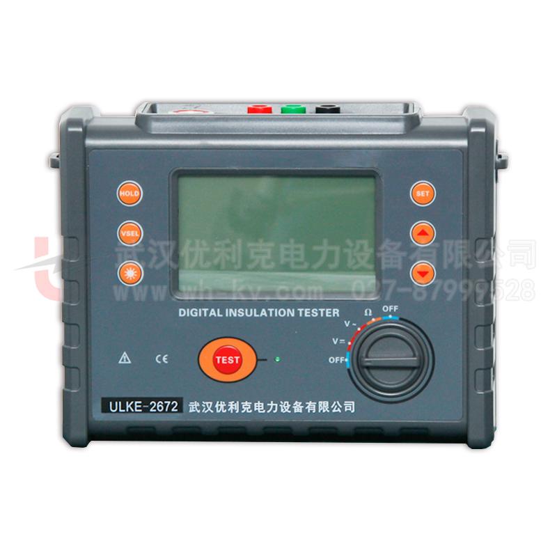 ULKE-2672数字绝缘电阻测试仪