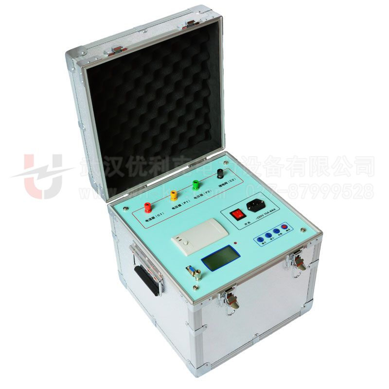 ULDW-5A地网接地电阻测试仪