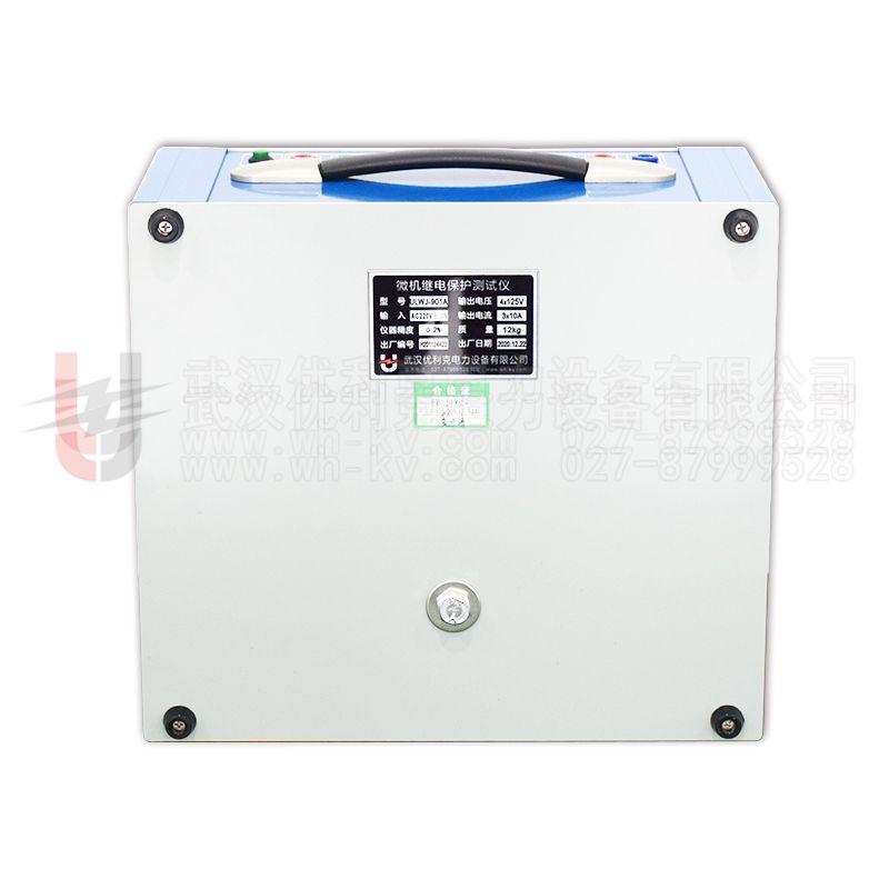 01.ULWJ-901微机继电保护测试仪