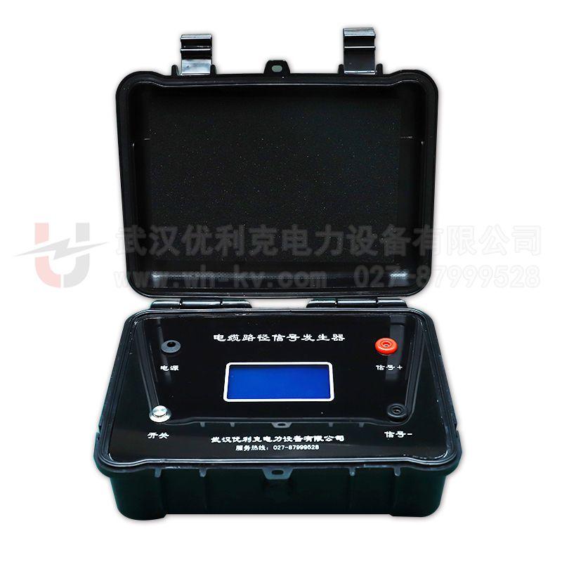 ULDL-9001电缆故障综合测试仪(XP系统)
