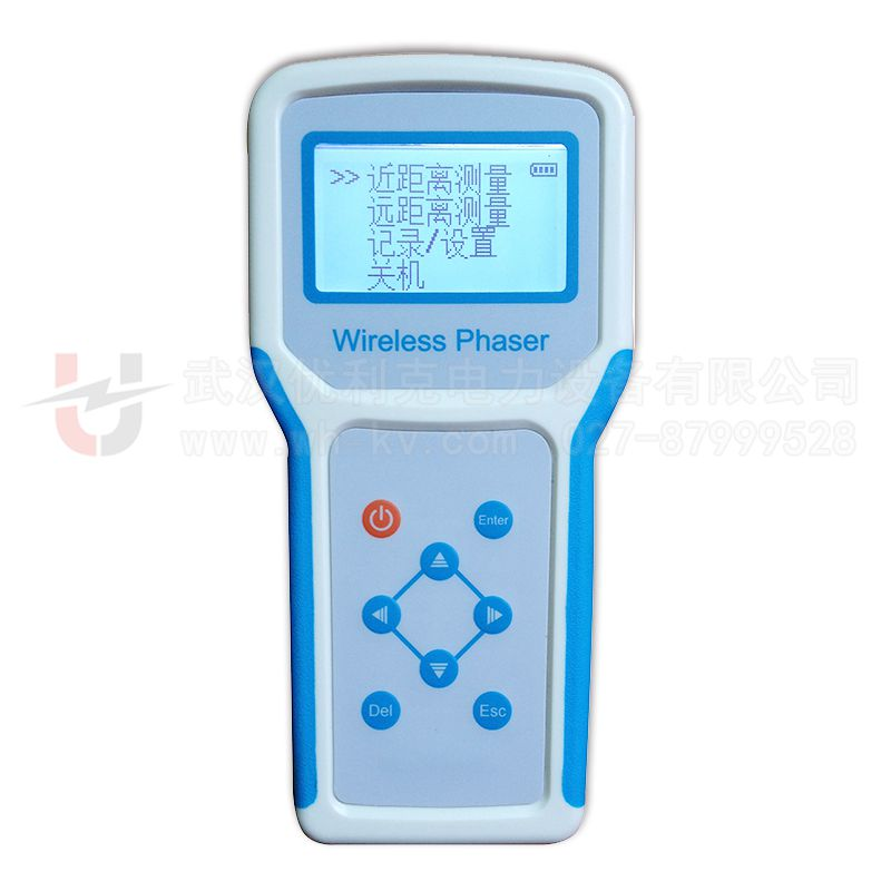 TAG9800远程核相仪(GPS)