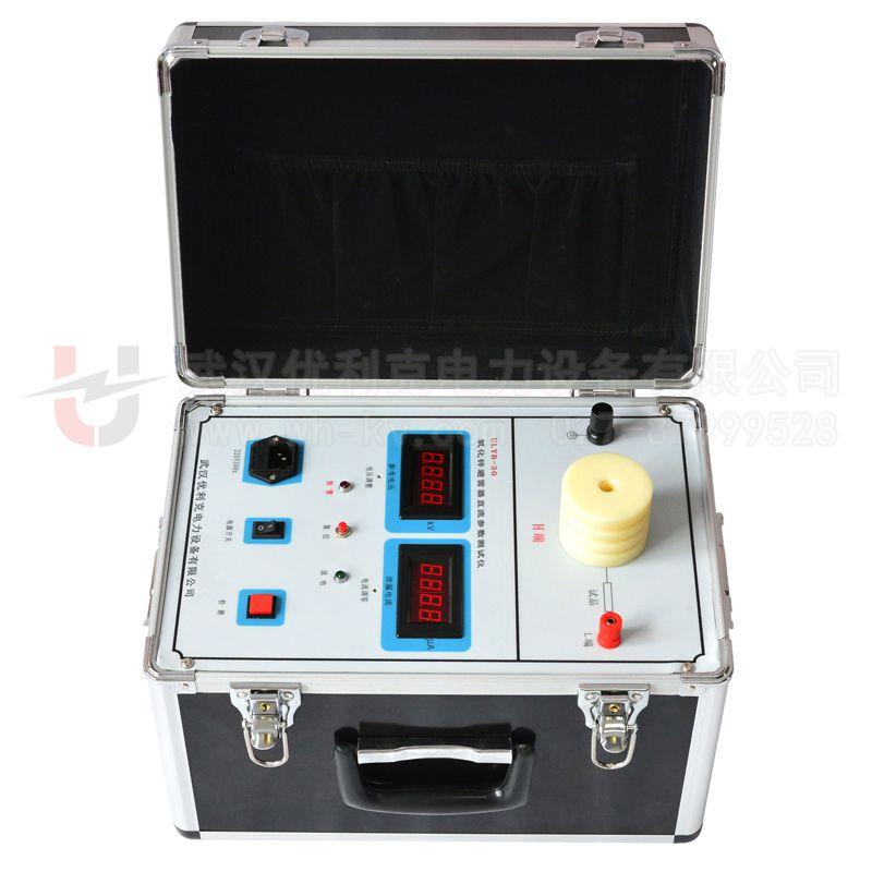 ULYB-30氧化锌避雷器直流参数测试仪(10KV)