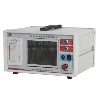 08.ULBL-IV氧化锌避雷器阻性电流测试仪(三相)