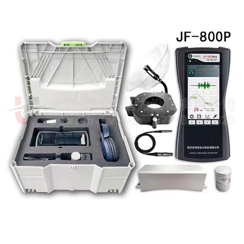JF-800P 手持局部放电测试仪