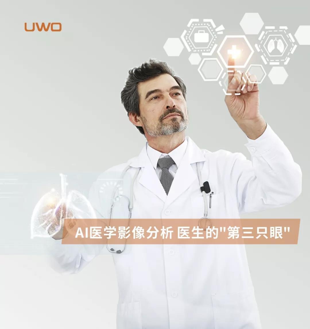 刚刚!人民日报公布医疗器械新动...