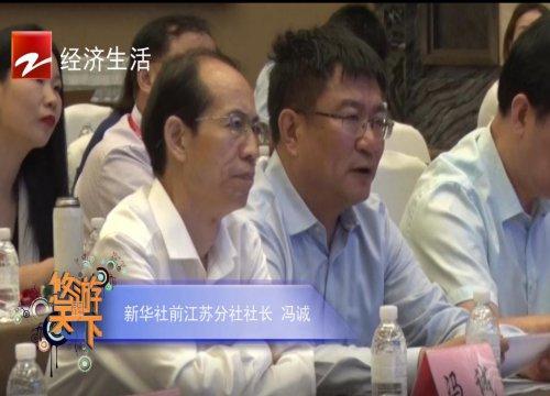上海磊诺网络科技助力教育培训业产业升级