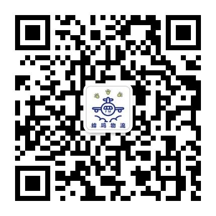 FM空运/蜂鸣物流官方微信号