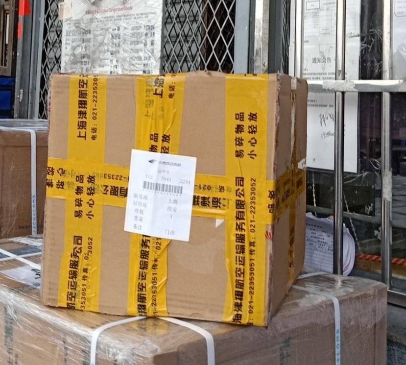 开户资料重要文件上海加急空运到西安