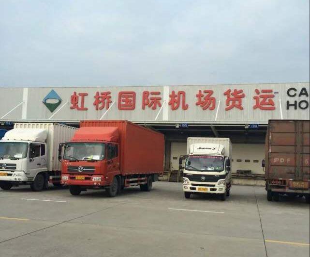 上海机场快速提货,直接配送到家!-蜂鸣物流FM配送(Famous Delivery)