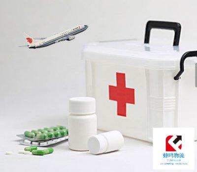 药品空运|生物制品|疫苗试剂|常规药品|医药类产品空运