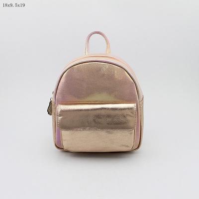 童包 幻彩儿童背包 时尚背包