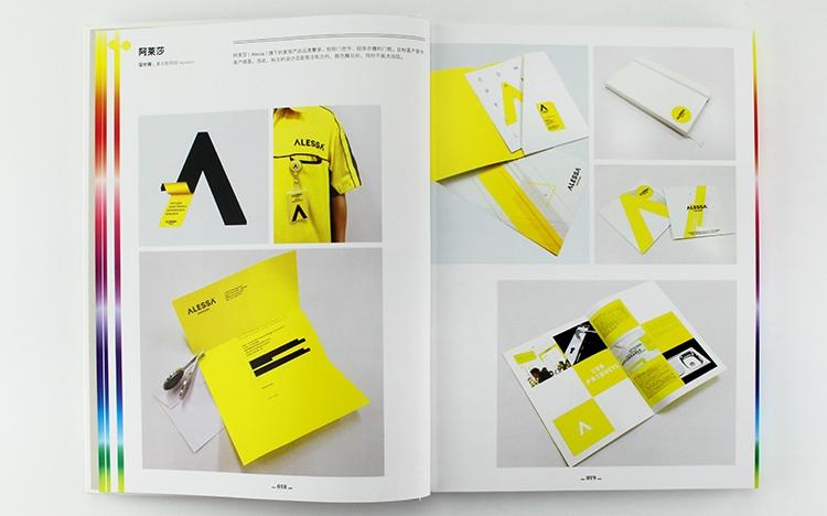 色彩法則:品牌與標誌設計