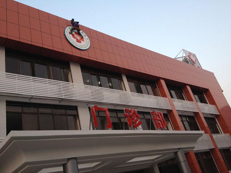 2013年广东省泗安医