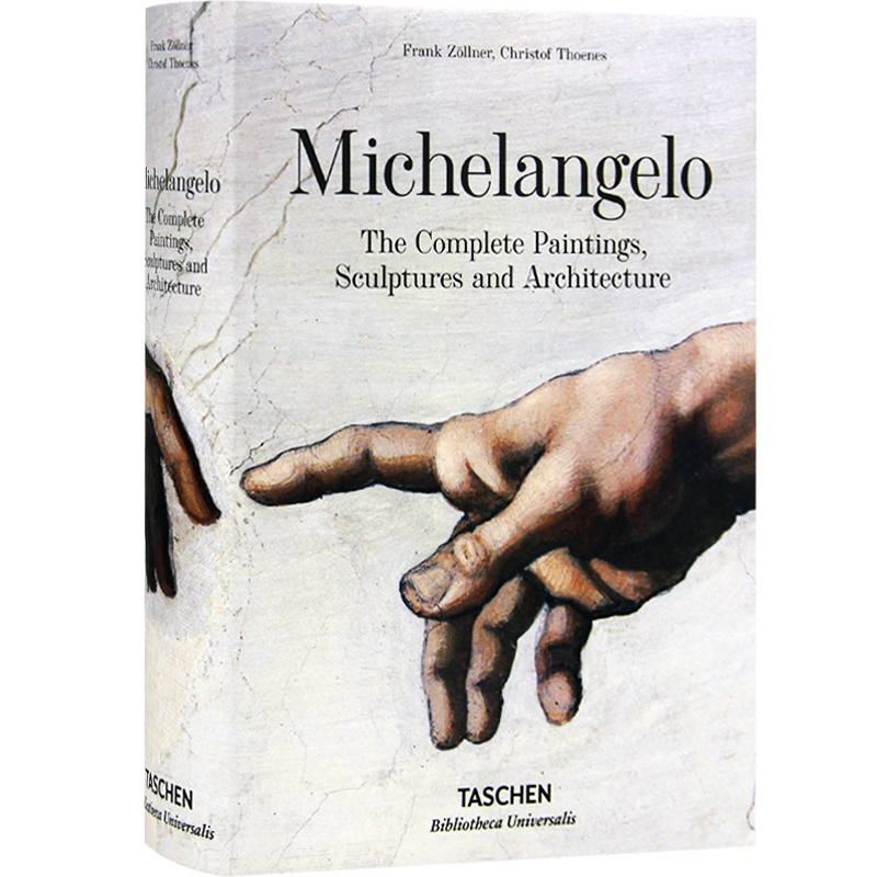Michelangelo: Complete Paintings, Sculptures and Architecture