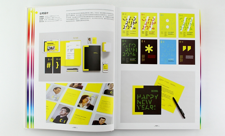 Color Code: Branding & Identity