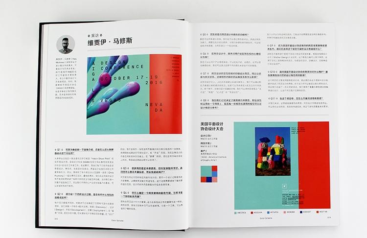 Design for Screen