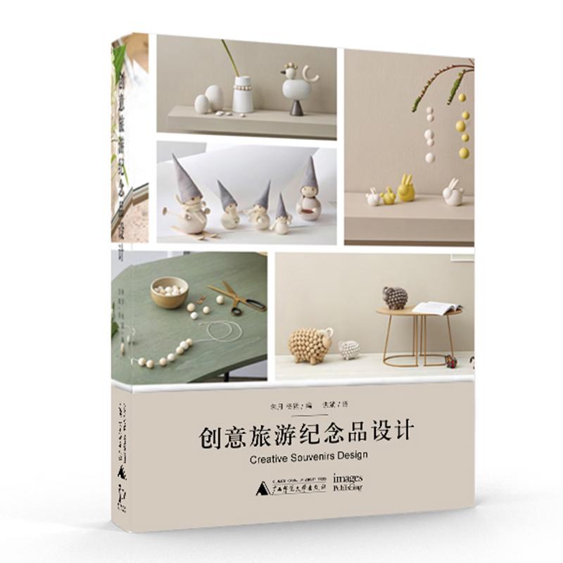 Creative Souvenirs Design