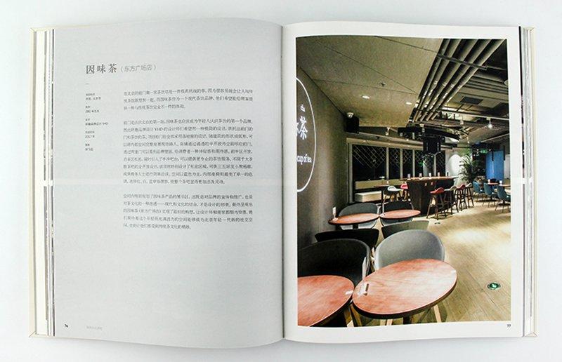 Teahouse Styles