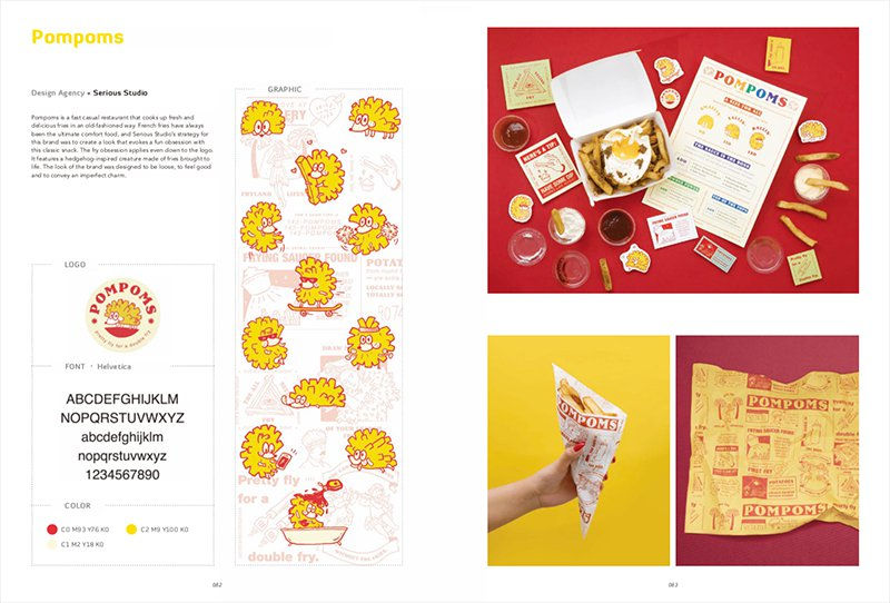 Fully Visualized: Branding Stories