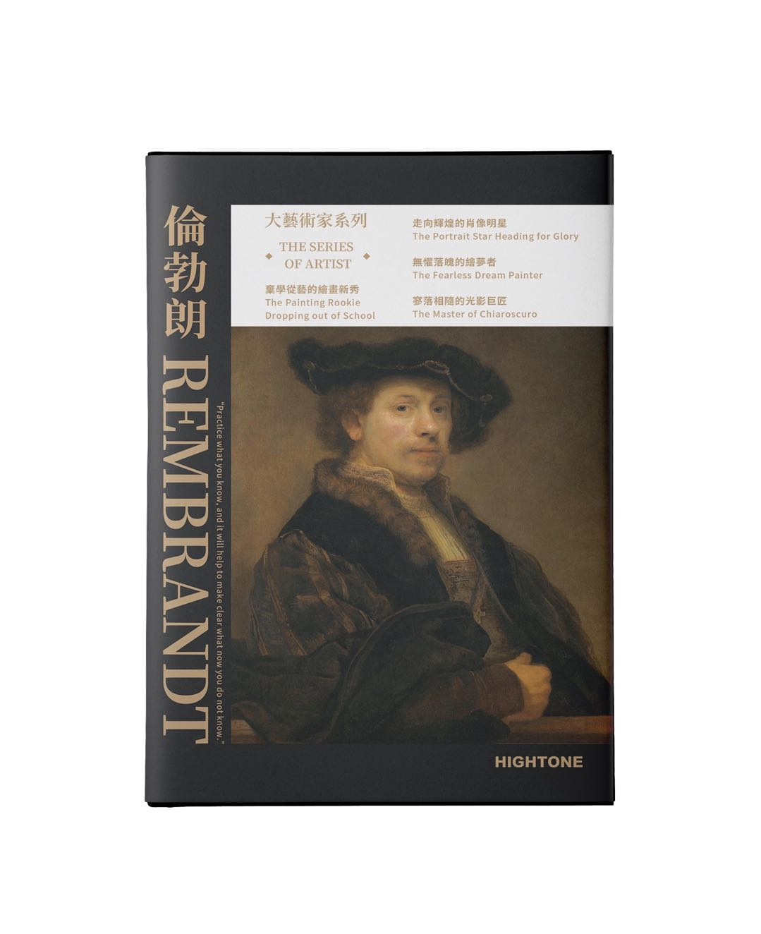 The Series of Artist: REMBRANDT