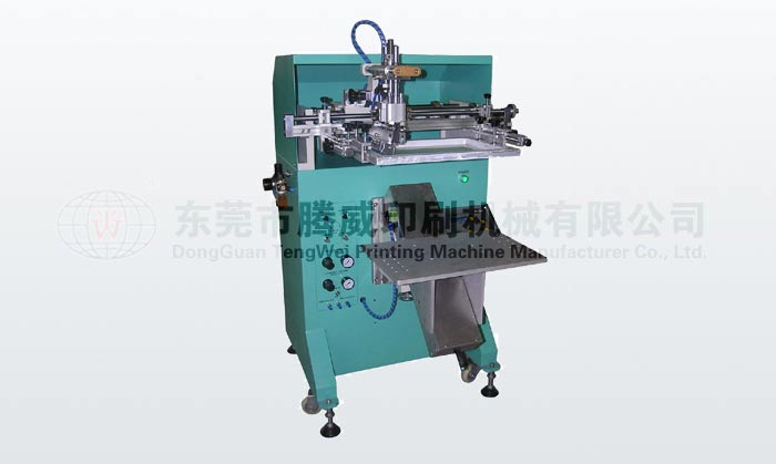 半自动斜台式丝印机
