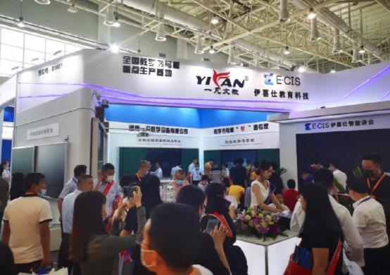 湖南一凡从用户需求出发,造中国好黑板