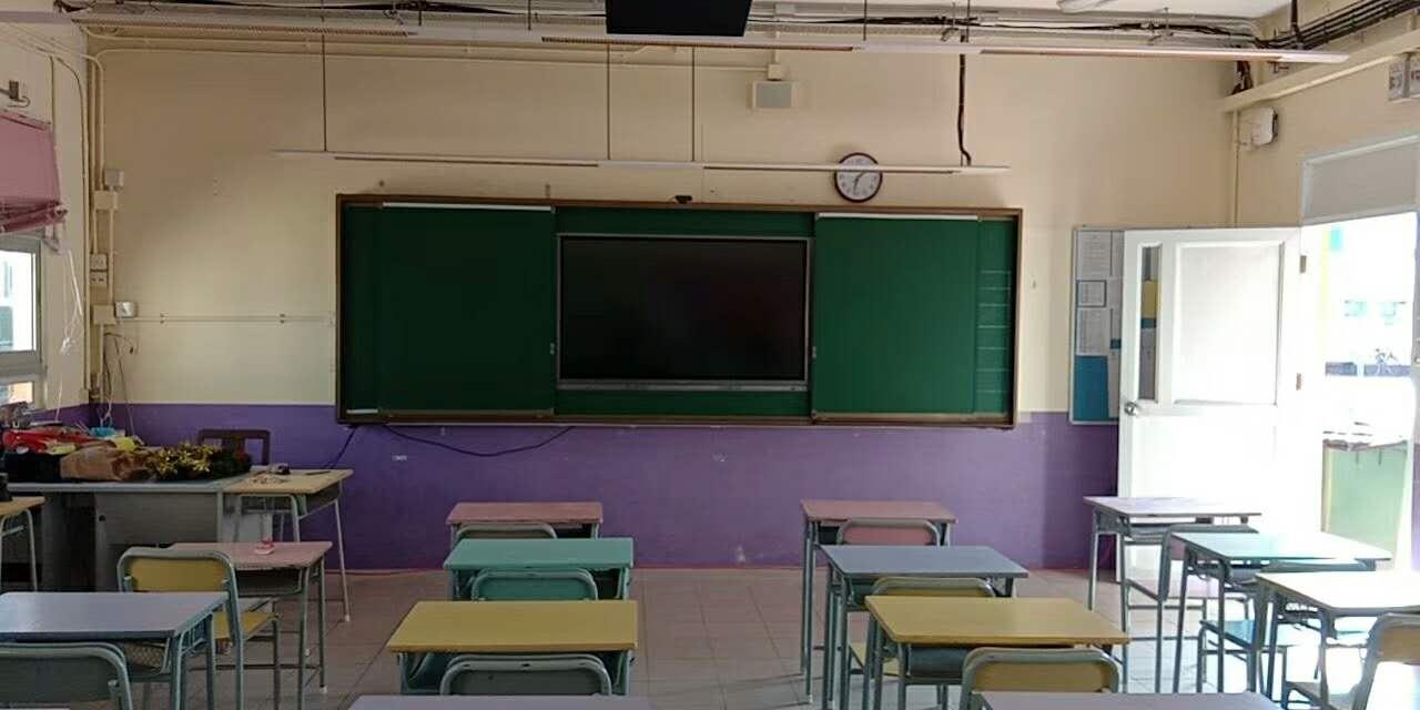香港校区黑板安装