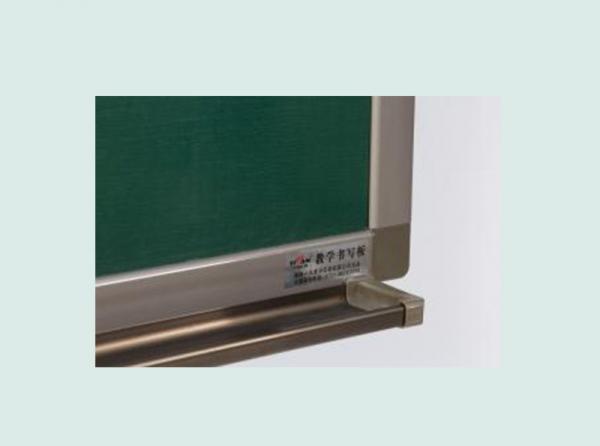 平面磁性书写板
