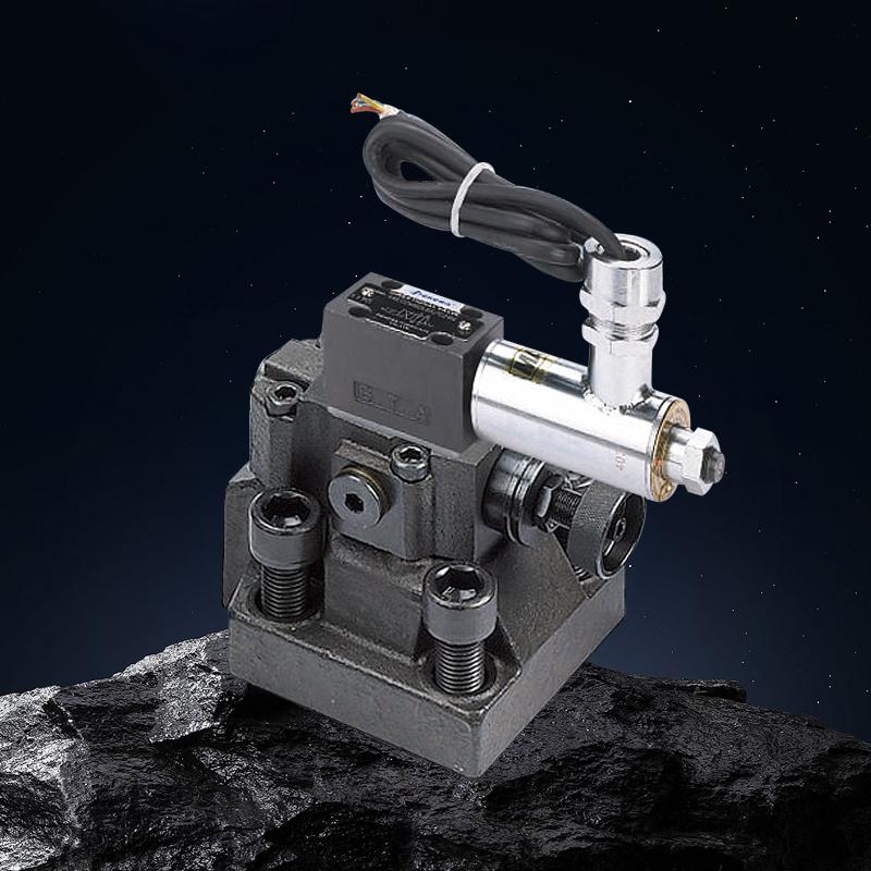 WDBW型5X系列防爆先导式电磁溢流阀 防爆电磁阀
