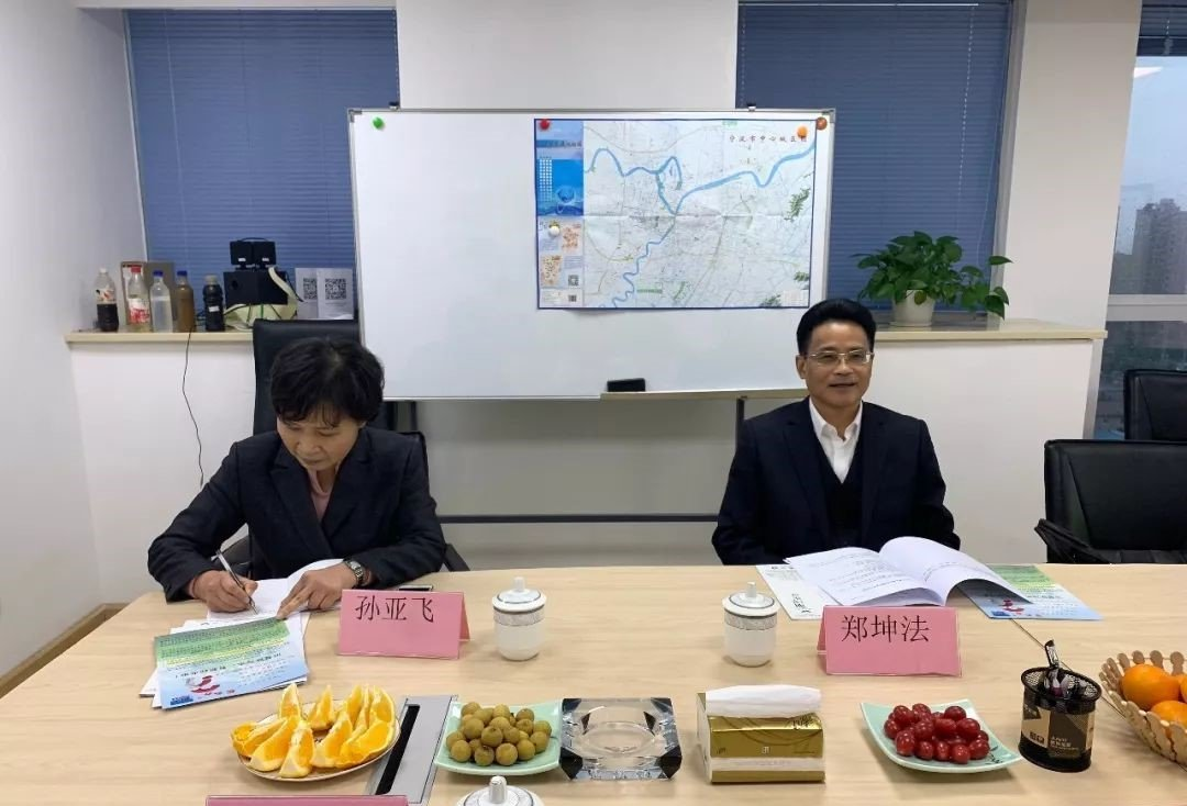 熱烈歡迎鄞州區政協領導蒞臨本公司視察指導