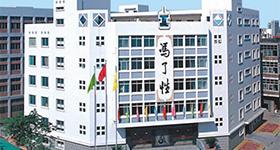 国药集团冯了性(佛山)药业有限公司