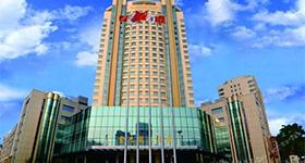 福州福鼎金九龙大酒店