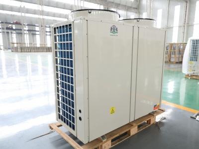 10P定頻低環境溫度空氣源熱泵(冷水)機組