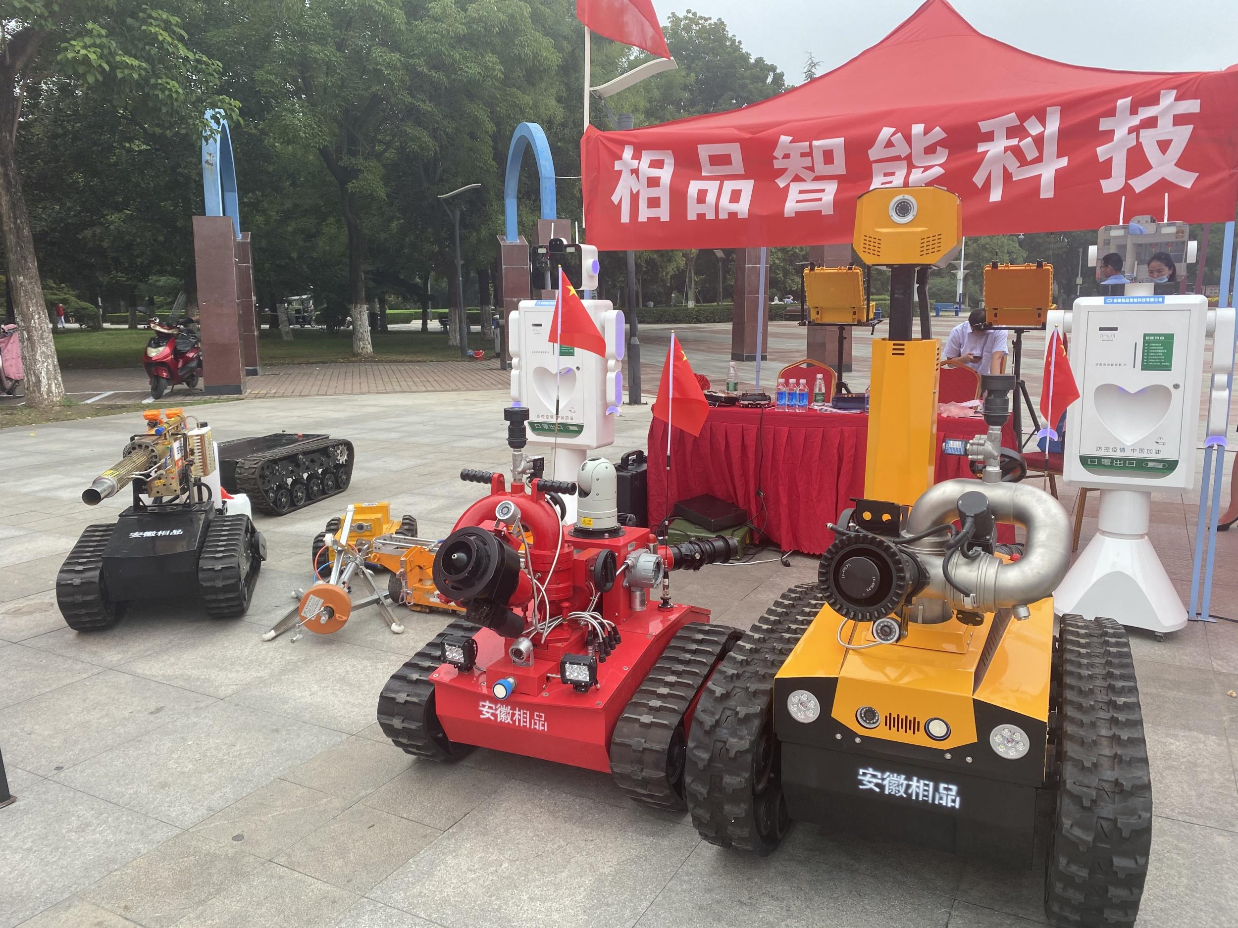 8月23日我公司参加2020年淮北市科技...