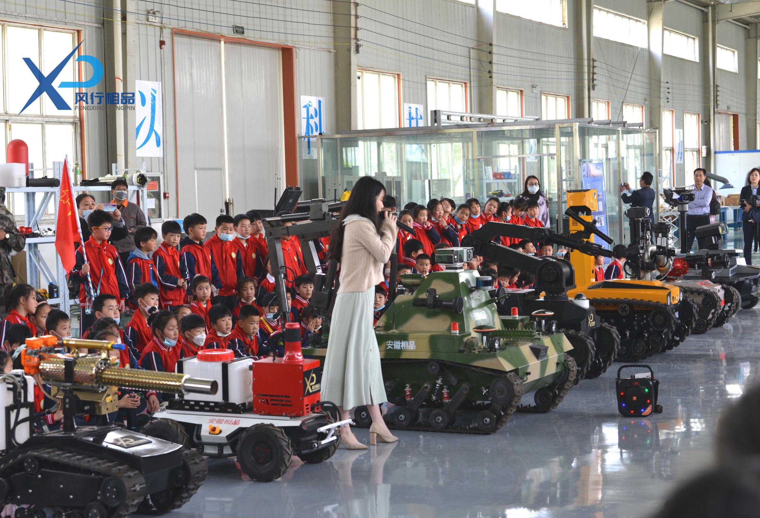 淮北长山路小学320名师生今日参观安徽相品公司