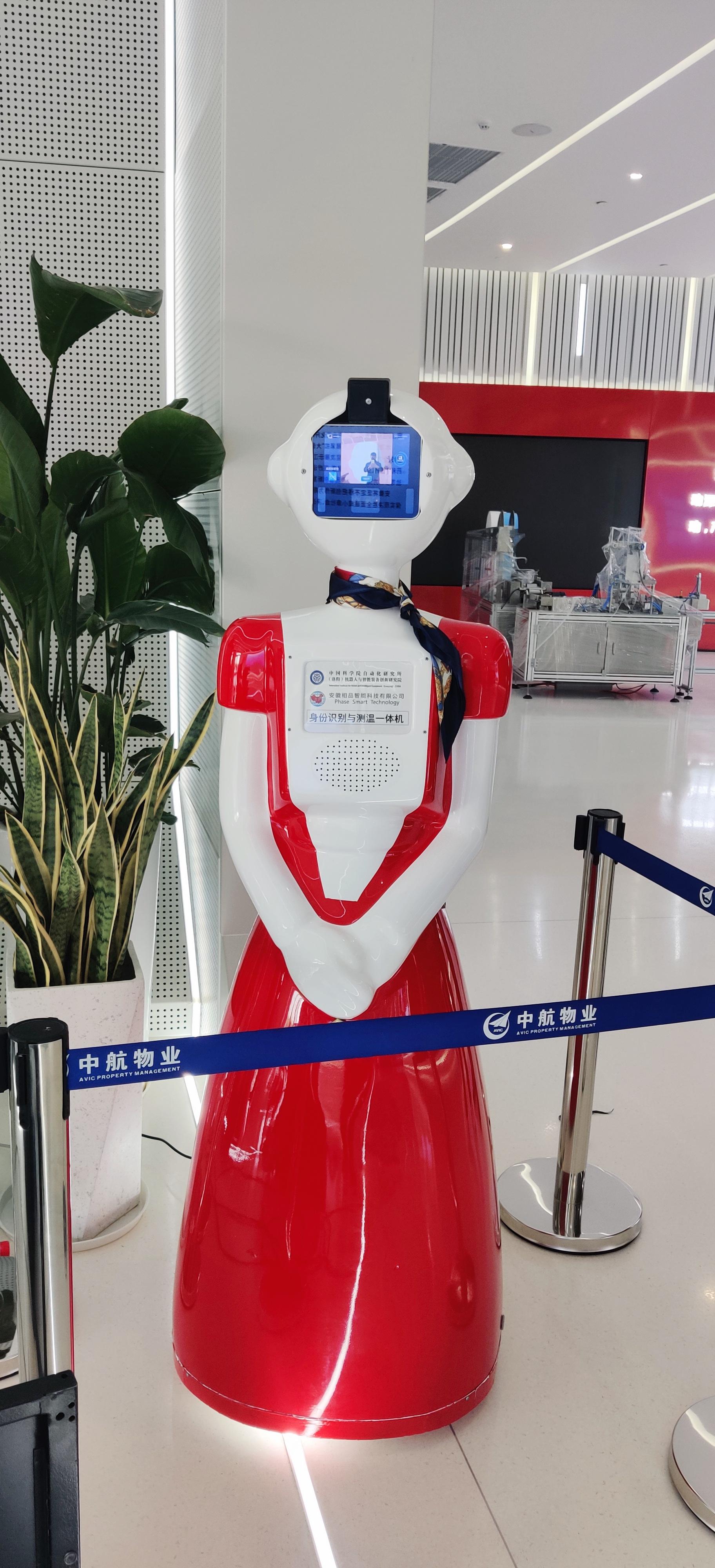 身份识别与测温机器人