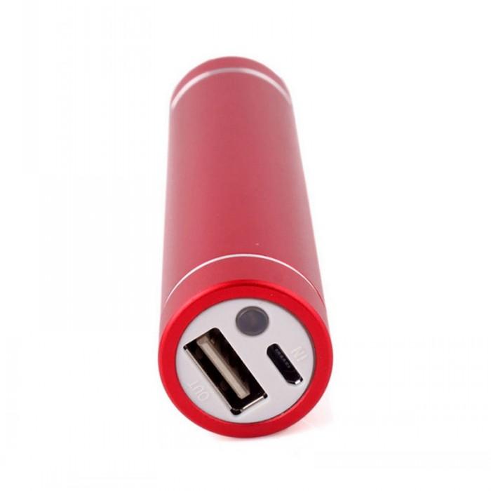 Torch Cylinder