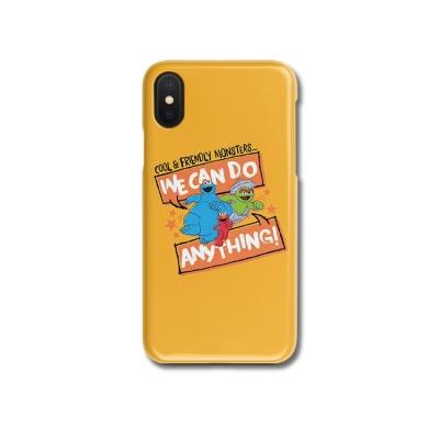 Phone Shell