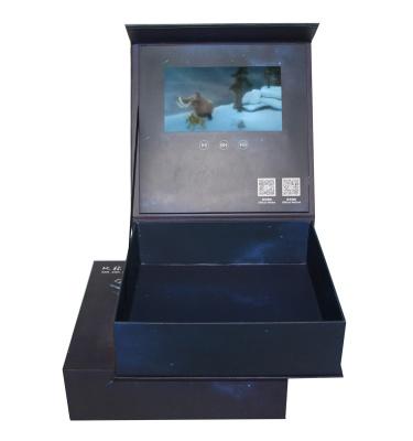 7 inch box (7)